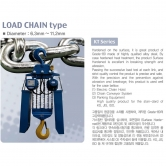 LOAD CHAIN TYPE
