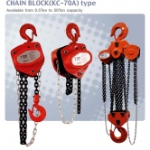 CHAIN BLOCK (KC-70A)…